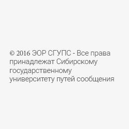 Информатика ТД. 2017/2018 заоч.